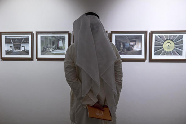 Exhibition Launch of The Place I Call Home in Kuwait.